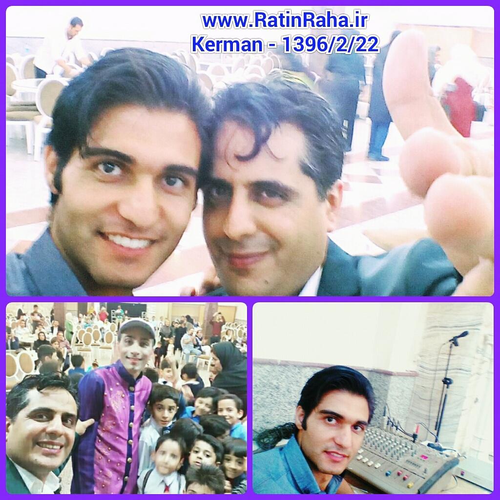 راتین رها، محسن عزیزالهی و علی کمالی