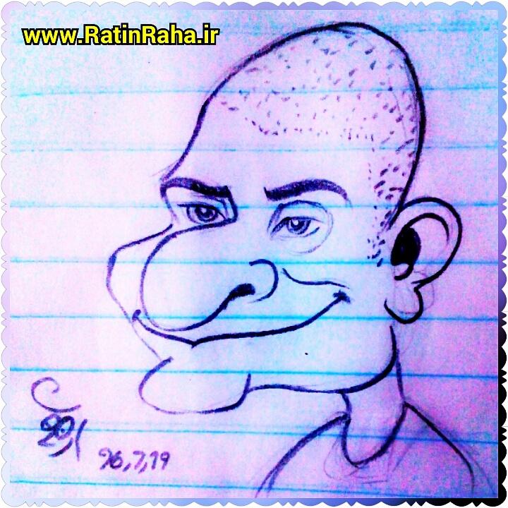 کاریکاتور راتین رها